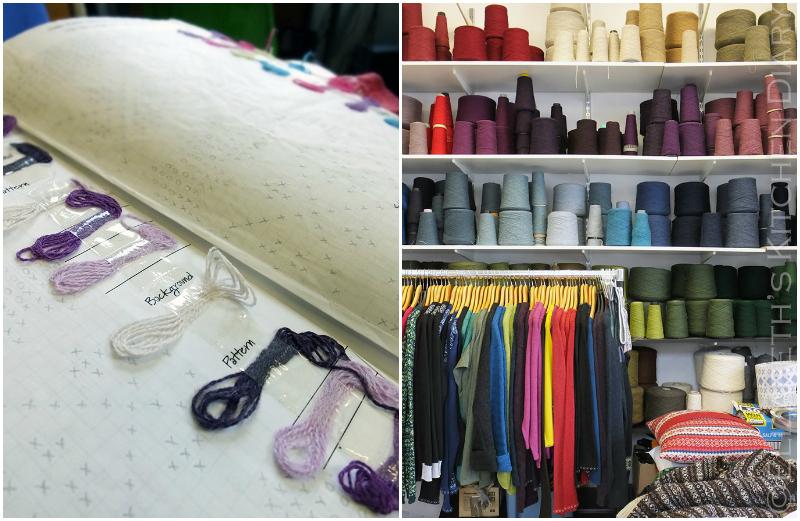 Ninian Knitwear