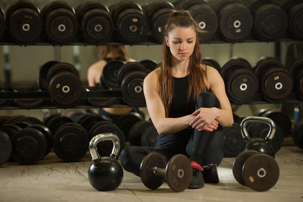Woman in Gym by Samo Trebizan, image source Shutterstock
