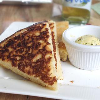 Pan Bati Aruban Beaten Bread Recipe