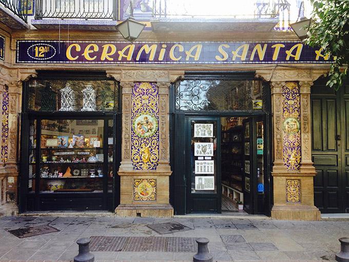 Triana Market Meeting Point Sevilla